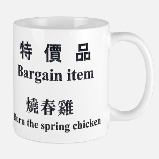 Burn The Spring Chicken Mug