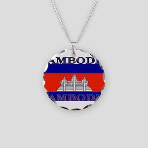 Cambodia Necklace Circle Charm