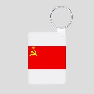 USSRblank Aluminum Photo Keychain