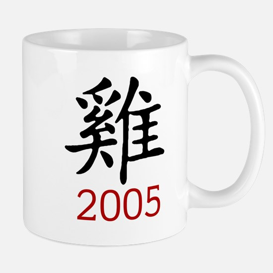 Year Of The Rooster 2005 Mug