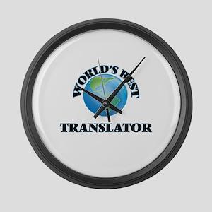World's Best Translator Large Wall Clock