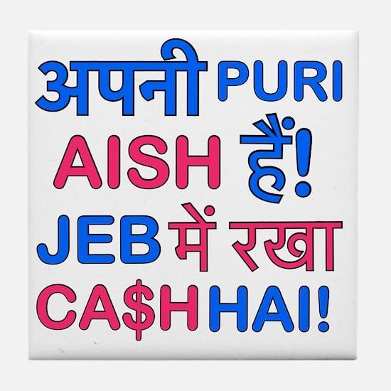 Funny Desi food Tile Coaster