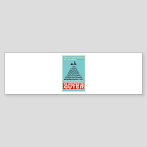 To Neuter is Cuter Sticker (Bumper)
