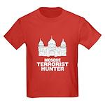 Mosque Kids Dark T-Shirt