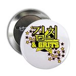 Kimchi & Grits Button
