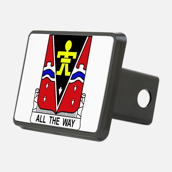 509th Parachute Infantry R Hitch Cover