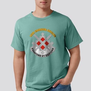 DUI-18th Engineer Brigade with tex T-Shirt
