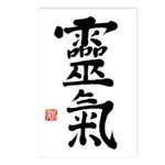Kanji Reiki Symbols Postcards (Package of 8)