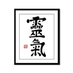Kanji Reiki Symbols Framed Print - Kanji Print