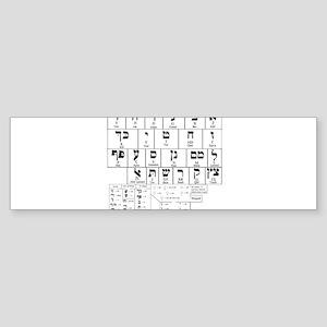Hebrew Alphabet Bumper Sticker