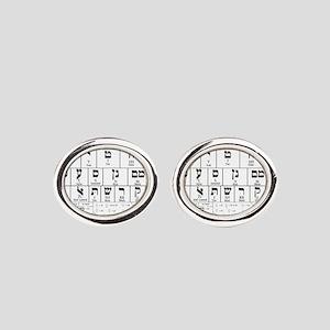 Hebrew Alphabet Oval Cufflinks