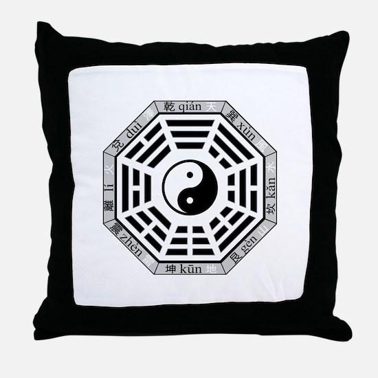 Funny Yin yang Throw Pillow