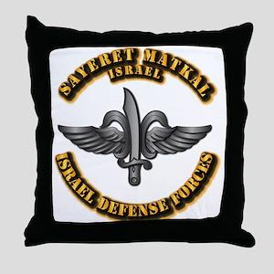 Israel - Sayeret Matkal Pin Throw Pillow
