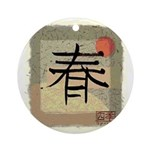 Asian Round Ornament