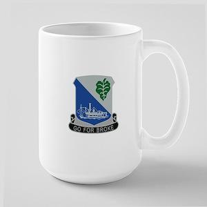 442nd Infantry Regiment Mugs