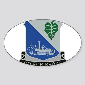 442nd Infantry Regiment Sticker