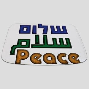 ShalomSalamPeaceIsraelisPalestinians Bathmat