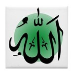 Allah Tile Coaster