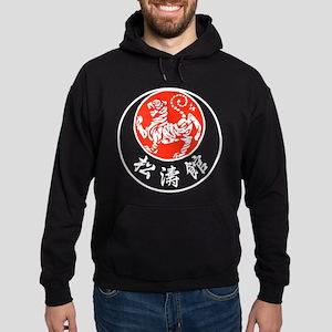 White Tiger In Rising Sun & Shotokan Hoodie (dark)