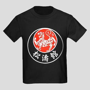 White Tiger In Rising Sun & Shot Kids Dark T-Shirt