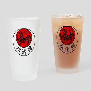 Rising Sun Tiger & Shotokan Kanji Drinking Glass