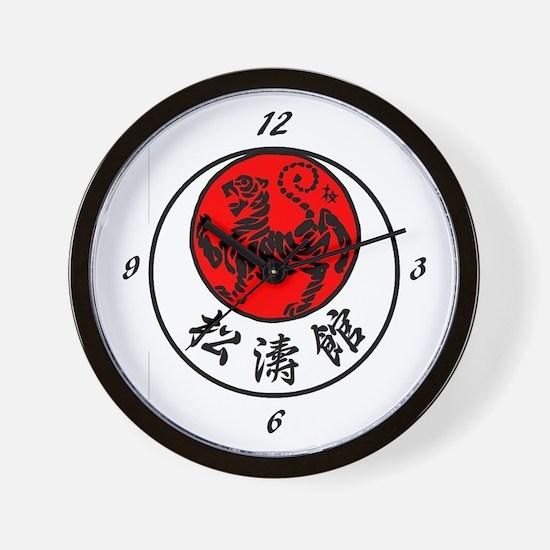 Rising Sun Tiger & Shotokan Kanji Wall Clock