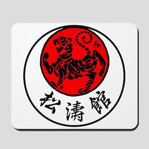 Rising Sun Tiger & Shotokan Kanji Mousepad