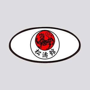 Rising Sun Tiger & Shotokan Kanji Patches