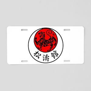 Rising Sun Tiger & Shotokan Aluminum License Plate