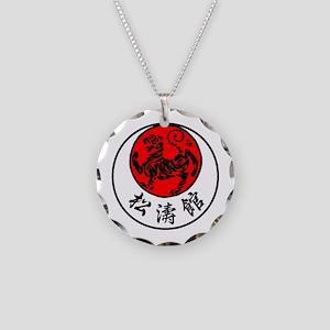 Rising Sun Tiger & Shotokan Necklace Circle Charm