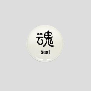 Soul Mini Button