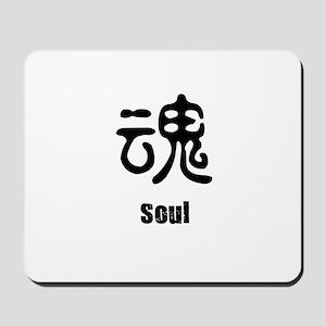Soul Mousepad