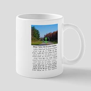 to your leader 11 oz Ceramic Mug