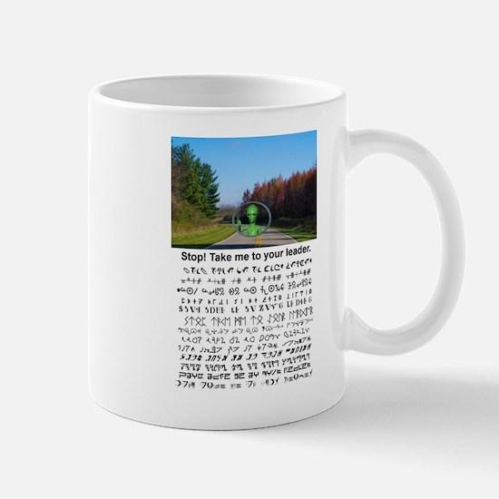 to your leader Mug