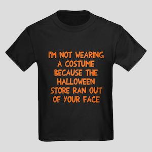 Halloween store face Kids Dark T-Shirt