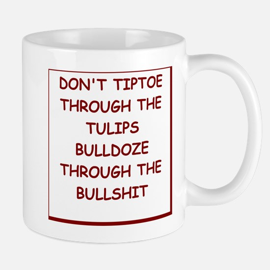Unique Bull shit Mug