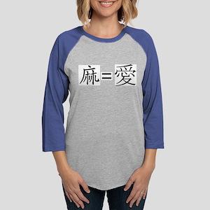 The Japanese symbols for marijuana = peace, love a