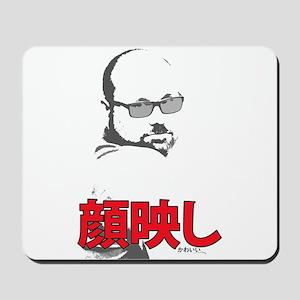 DivaDustin Kawaii Mousepad