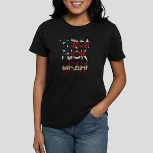 'Merica Fuck Yeah T-Shirt