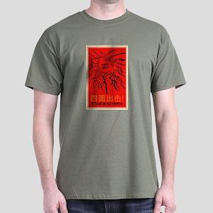 No To Puppy Mills Dark T-Shirt