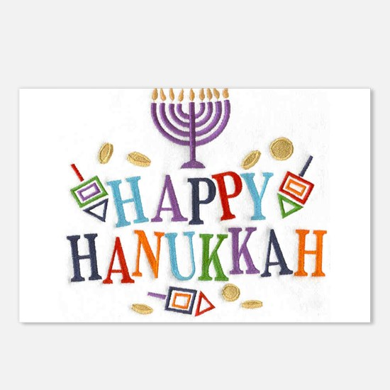 Hanukkah Postcards (Package of 8)
