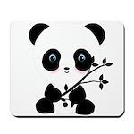 Black and White Panda Bear Mousepad
