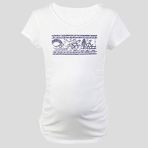 Triathlon Maternity T-Shirt