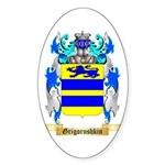 Grigorushkin Sticker (Oval 10 pk)