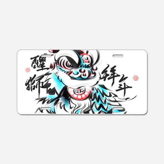 Chinese Lion Aluminum License Plate