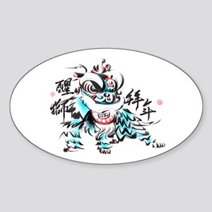 Chinese Lion Sticker