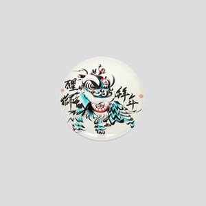 Chinese Lion Mini Button