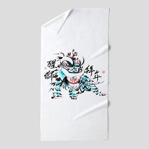 Chinese Lion Beach Towel