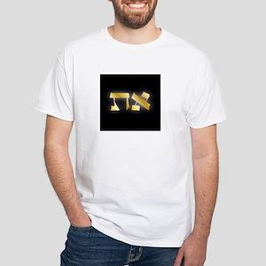 White T-Shirt Aleph Tav