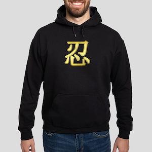 Golden Nin Hoodie Sweatshirt (black)